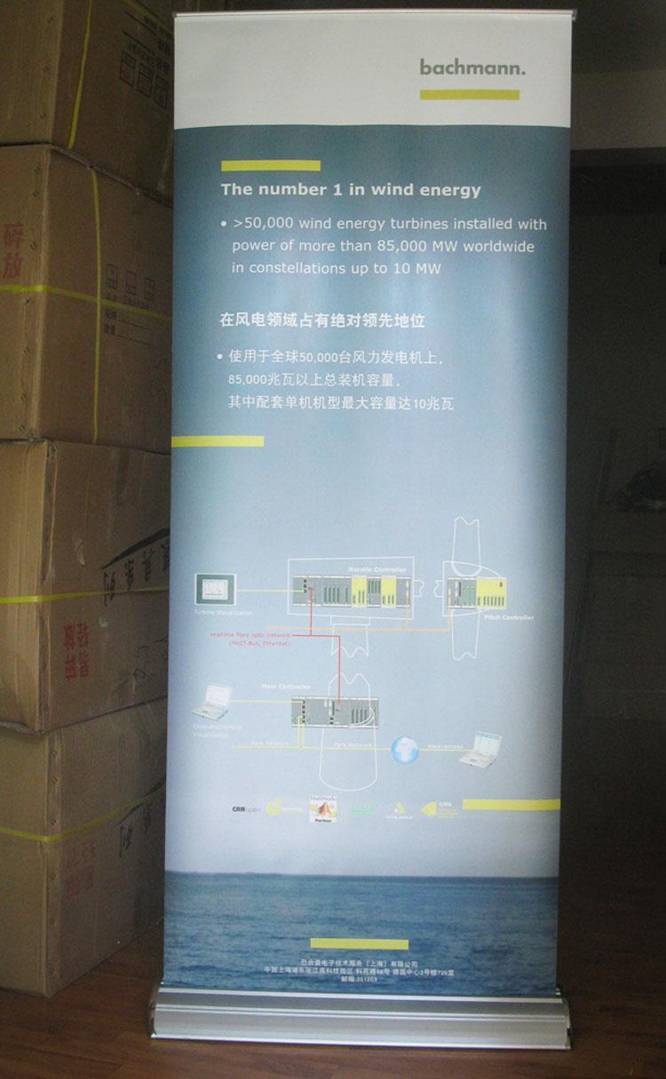 易拉宝素材 软件 模型下载 展览展示设计 灯光音响租赁 展台搭建 展馆