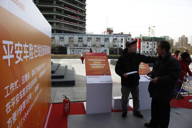 2012平安车险路演活动-万达广场 (1).jpg
