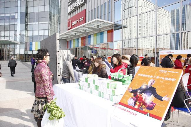 2012平安车险路演活动-万达广场 (11).jpg