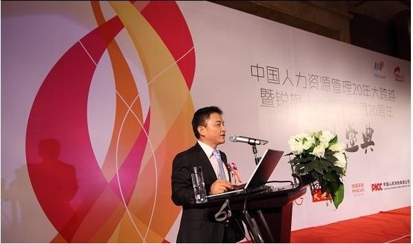 灯光音响租赁之中国人力资源管理20年大跨越暨锐旗20