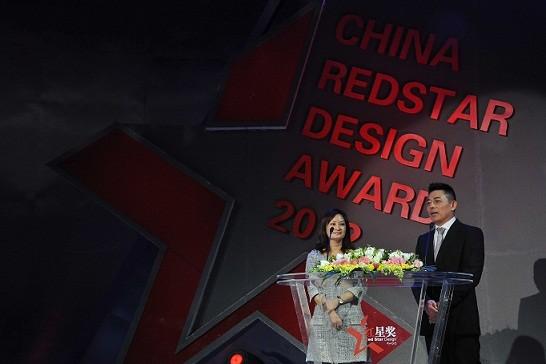 红星美凯龙副总裁和工业设计促进中心的陈主任上台致辞