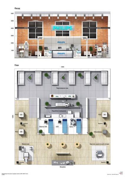 外展台设计展台展厅设计 展览展示设计 灯光音响租赁 展台搭建 展馆