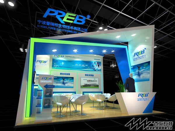 北京国外展台设计集锦(一)展台展厅设计 - 展览展示
